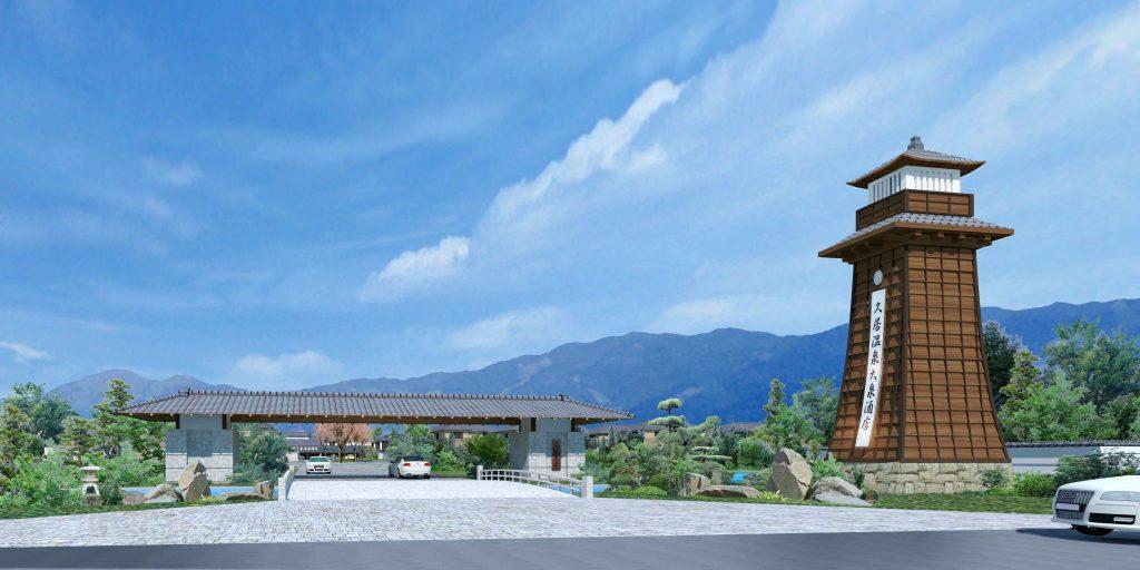 中国温泉施設プロジェクト