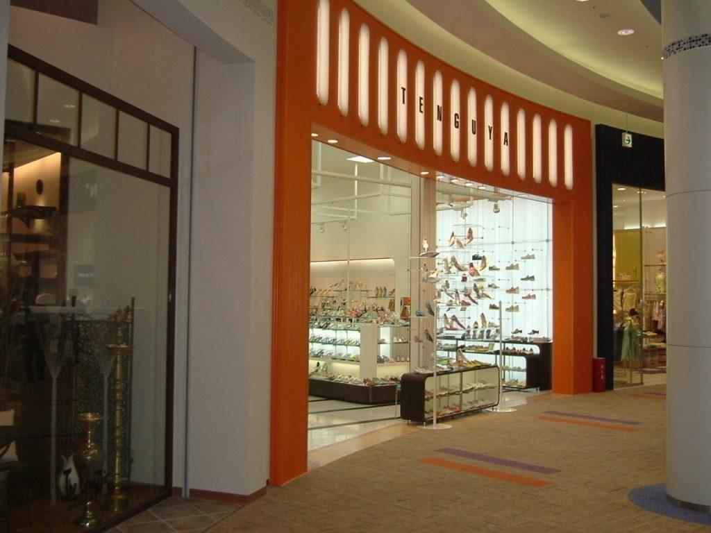 テングヤ 広島店