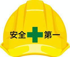 店舗工事の安全・安心