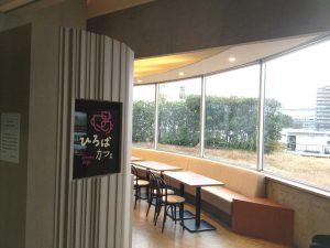 西宮図書館 ひろばカフェ