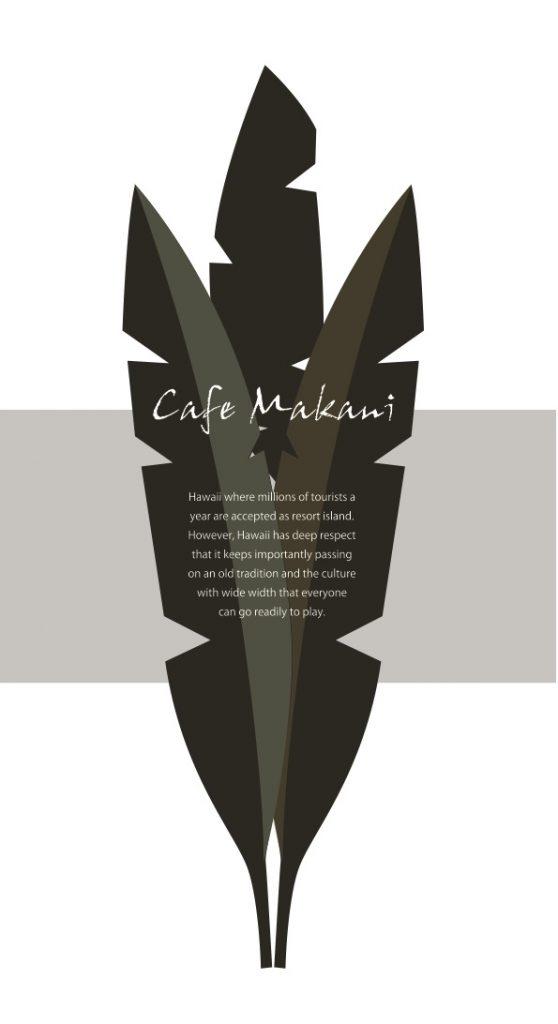 ハワイアンカフェの提案
